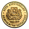 Singapore Mint 10th Anniversary of the Republic of Singapore 1965-1975 - Multi Racialism - 15.55 g gold