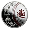 Canadian Silver $5 Five Blessings Proof - With box & COA - 2014 - 1 oz