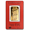 PAMP Lunar Series 2013 Gold Bar - Year of the Snake - Circulated in good condition - 1 oz