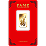 PAMP Gold Bar - True Happiness - 10 g